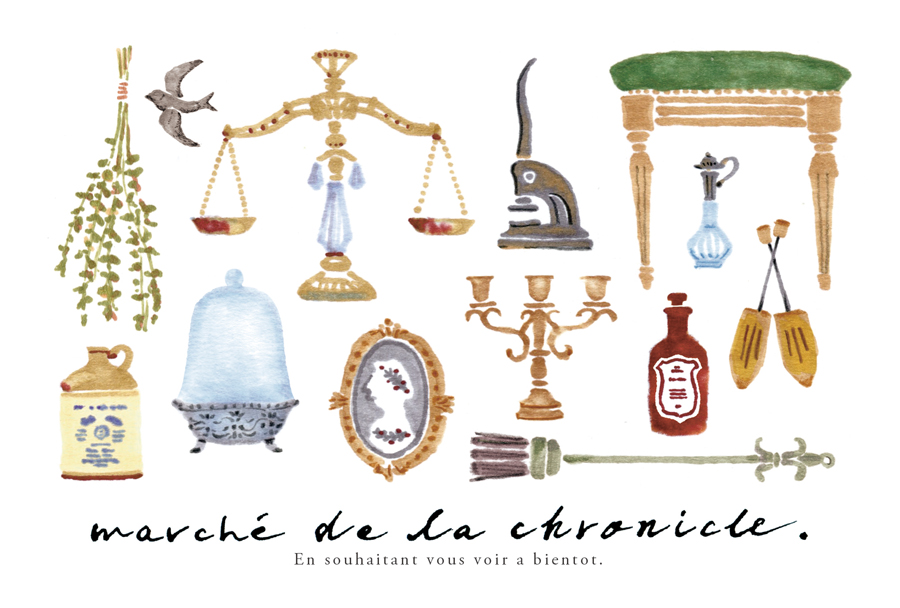 chronicle_dm_hp