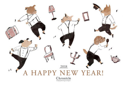 chronicle_年賀状2018